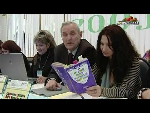 В службе занятости Кубани зафиксировали около 30 тыс. вакансий