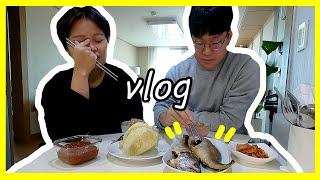 VLOG::보리굴비 이렇게 먹는거 맞나요?(ft. 와플…