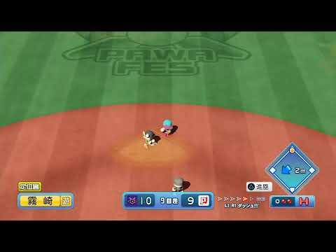 #3 MBG野球部【パワプロ2020】【LIVE】