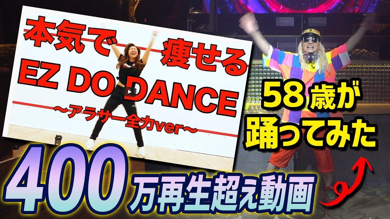 Youtube ダンス まりな 竹脇