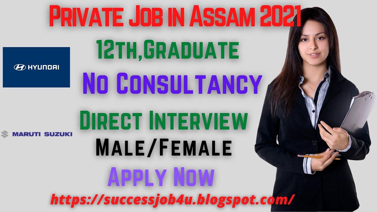 Download Assam Private job// Assam Job //Assam Job Vacancy 2021//Private Job in Guwahati - Apply now