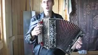 Нереальное исполнение на гармони песни Круга