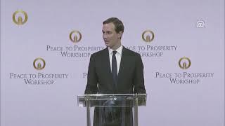 كوشنر: الخطة تشمل استثمارات في الأردن ولبنان ومصر -فيديو