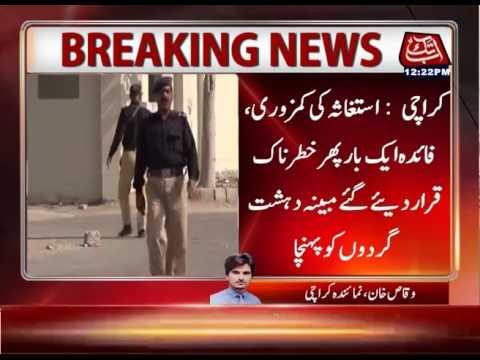 Karachi ATC Hears Airport Attack Case