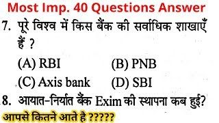Gk practice//Science, geography, polity, | Imp questions answer for up police, ssc, bssc