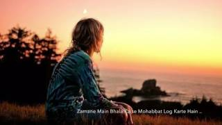 Aankh Hai Bhari Bhari  Instrumental