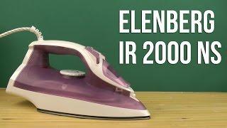 Розпакування ELENBERG IR 2000 NS