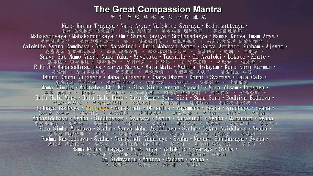 how is the great compassion mantra The great compassion mantra of avalokitesvara (kuan yin) is a dharani to be recited for purification, protection, and healing i'd like to share with you a free downloadable copy of the text pre-formatted to the standard a5 trim size (with gutter and mirror margins for binding) you can then.