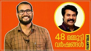 48 മമ്മൂട്ടി വർഷങ്ങൾ❤️ | Mammootty Birthday Special Video by Sudhish Payyanur | Monsoon Media