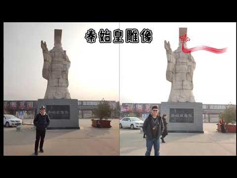 CBYI P28 - Lee Hann Shyang 【中国西安5星之旅】