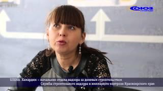 видео Договор долевого участия (ДДУ) 214-ФЗ: на что обратить внимание? Федеральный закон