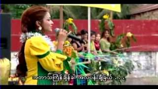 Irene Zin Mar Myint- thingyan songs Songs