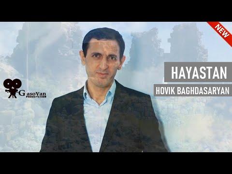 Hovik Baghdasaryan - Hayastan (2019)