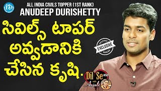 All India Civils Topper Anudeep Durishetty (1st Rank) Interview || Dil Se With Anjali #59