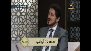 د. عدنان إبراهيم يفند ادعاء من قال إن الأشاعرة ليسوا من أهل السنة والجماعة