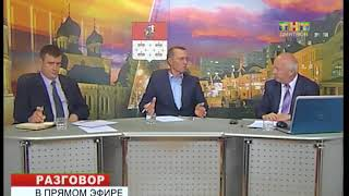 """Запись """"Прямого эфира"""" от  05.07.2018"""