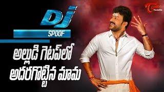 Duvvada Jagannadham Spoof | Mega Star Chiranjeevi Version