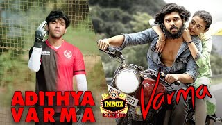 Adithya Varma Vs Varma: What Did Director Bala Miss?