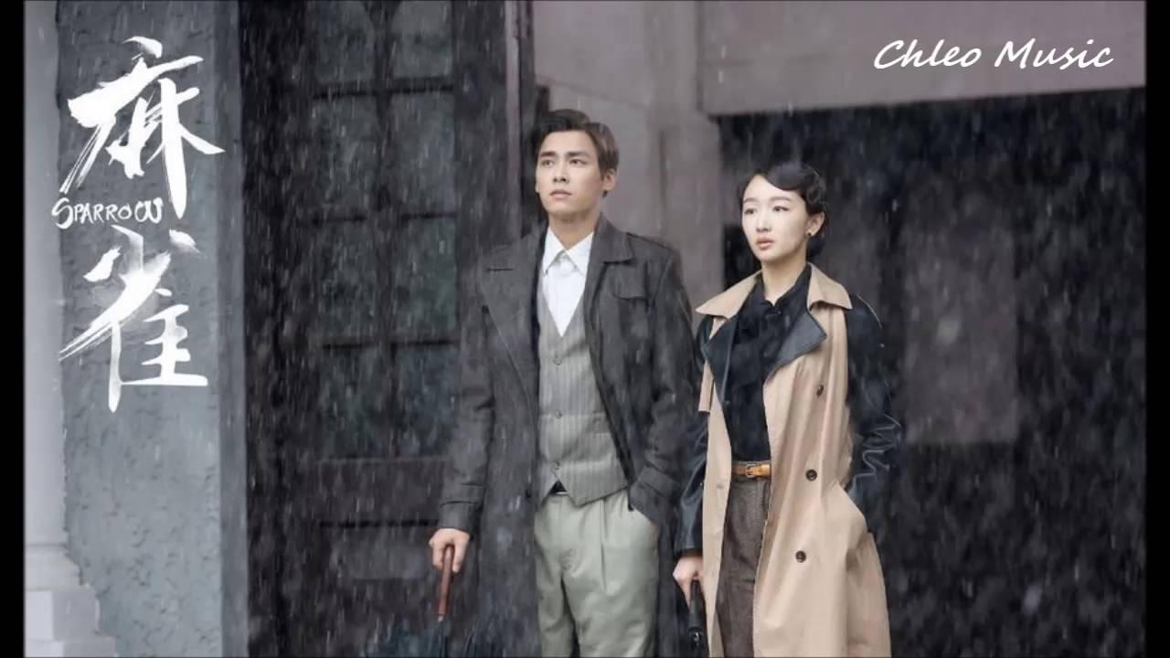 宁桓宇 - 爱情往事 Love Past Events (电视剧《麻雀》插曲)Sparrow Theme Song