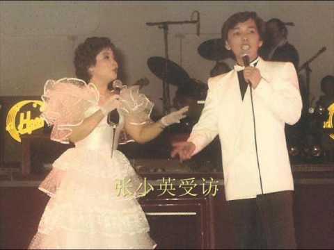 张小英受访  A Talk with Zhang Xiao Ying