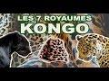 LES 7 ROYAUMES KONGO # 1/4