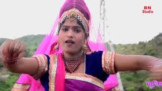 राजस्थानी dj सांग 2017 !! श्री छोगाला छेल को मेलो !! Rajsthani Dj Marwari Dj Song