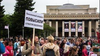 Кто заплатит за повышение пенсий россиян