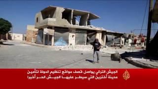 الأهمية الإستراتيجية لبلدة أخترين في ريف حلب