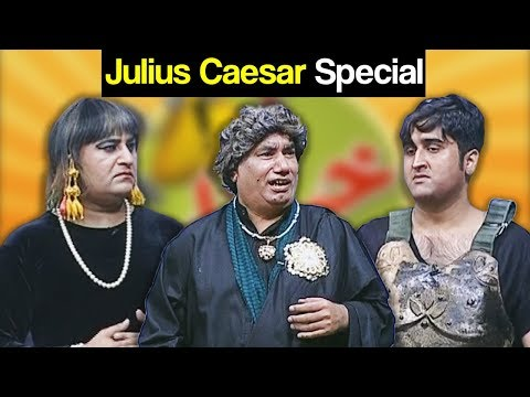 Khabardar Aftab Iqbal 21 September 2017 - Julius Caesar Special - Express News