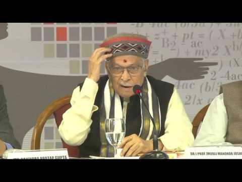 Address by Special Guest, Dr. (Prof.) Murli Manohar Joshi