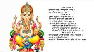 Ganesh Atharvashirsha for removal of obstacles by Trained Vedic Pundits