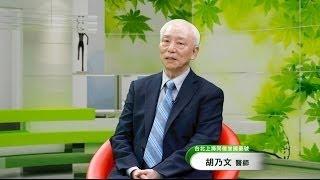 健康1+1(第2季01A)李旭輝:健康養生第一穴-足三里中医上说,足三里是...