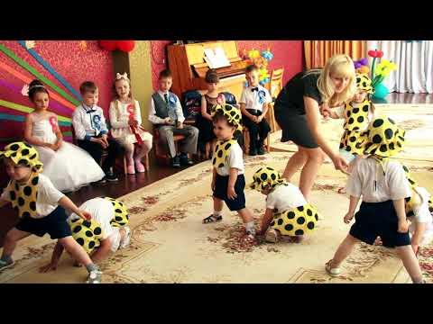 [2018.05.30] Поздравление от малышей для выпускников детского сада