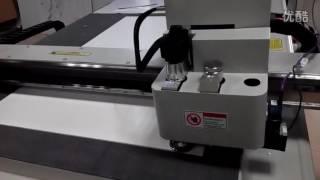 forex board cnc cutter