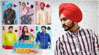 Unni Ikki : Himmat Sandhu (Title Track) Jagjeet Sandhu | Karamjit Anmol | Movie Rel 11Oct