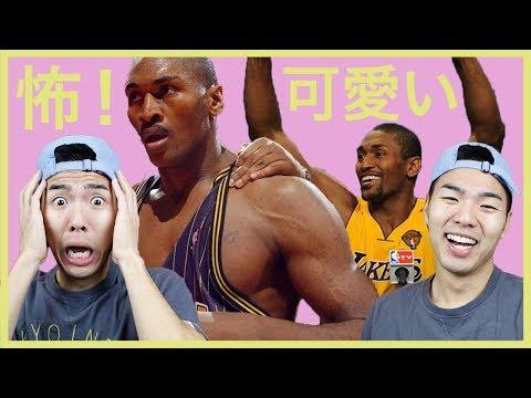 【NBA】怖いけど可愛げがある元選手 TOP 5(ハロウィン編)