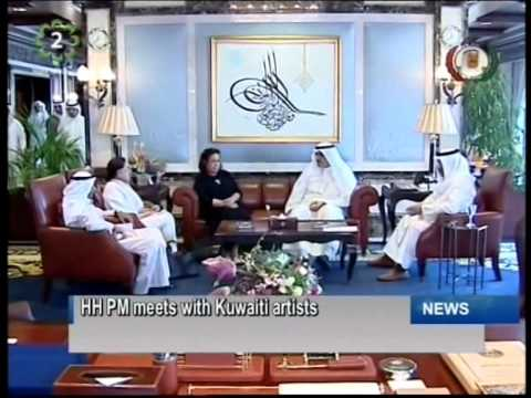 His Highness the Prime Minister meets Kuwaiti artists