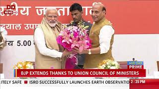 PM Modi felicitated at the meeting of the Council of ministers…
