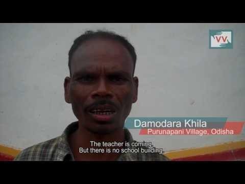 School sanctioned only on paper in Purunapani of Odisha - Bidesi Reports for Indiaunheard