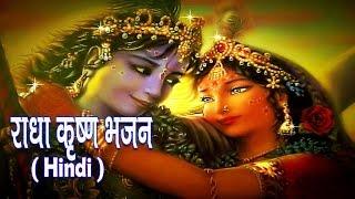 कान्हा तेरा मथुरा जाना एक बहाना है ♬♬ Ashok Sharma ♬♬ Hindi Krishna Bhajans [HD]
