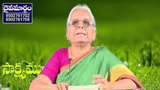 Daivamargam sister Hemalatha JOSEPH TESTIMONY