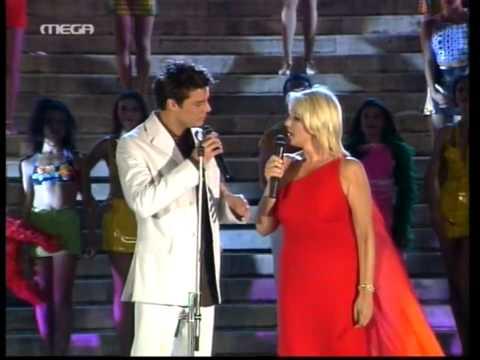 Ricky Martin Maria  Donde Estaras In A Greek Island 1997