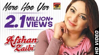 Video Afshan Zebi | Mara Hoe Yar | Saraiki Best Songs download MP3, 3GP, MP4, WEBM, AVI, FLV Agustus 2018