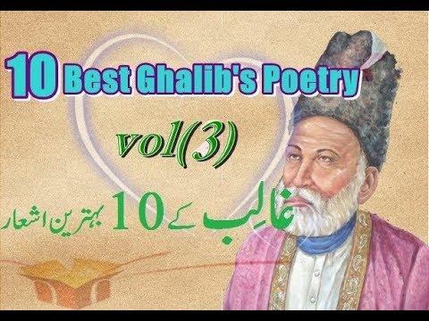 best-2-lines-ghalib-urdu-poetry-on-love-vol(3)-|-(images)-voice-by-rehmatullah-qasim