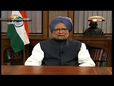 PM Manmohan Singh's address to the nation in Hindi