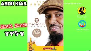Abdu Kiar - Zhwa Zhwe (ዥዋዥዌ) - New Ethiopian Music (Official Audio)