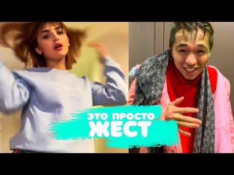 Подборка Смешных Вайнов Рахим Абрамов, Дина Саева - Россия, Казахстан.
