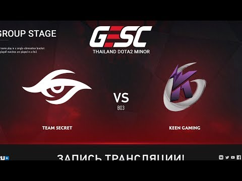 Team Secret vs Keen Gaming, GESC: Bangkok, game 2 [Maelstorm, LighTofHeaveN]