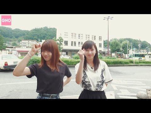 【Girls Night Out#37】J=J金澤&植村 青梅散策、ファッションコーデSFC、アプガの料理 他!