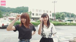 【Girls Night Out#37】J=J金澤&植村 青梅散策、ファッションコーデSFC、アプガの料理 他! thumbnail